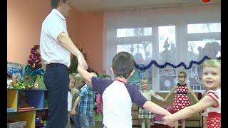 Воспитатель-мужчина: в одном из детских садов Ельца работает уникальный педагог