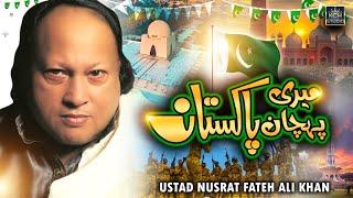 Pakistan Pakistan Mera Pegham Pakistan | Superhit Milli Naghma | Ustad Nusrat Fateh Ali Khan