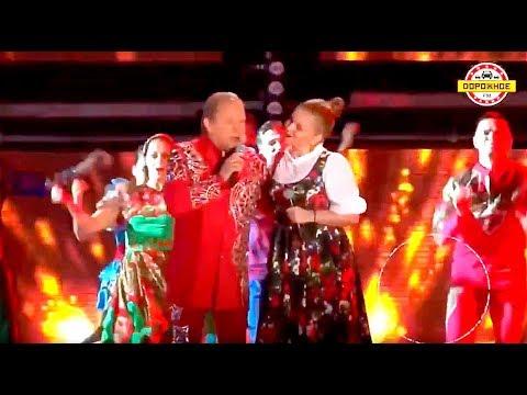 Марина Девятова и Владимир Девятов - «Я-огонь, ты-вода»