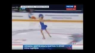 """Интервью Елены Радионовой для """"Вести 24"""""""