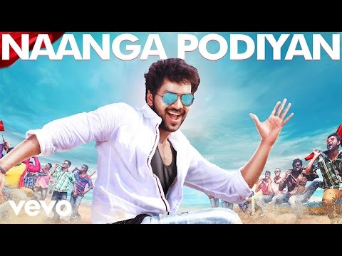 Naanga Podiyan Song Lyrics From Pugazh
