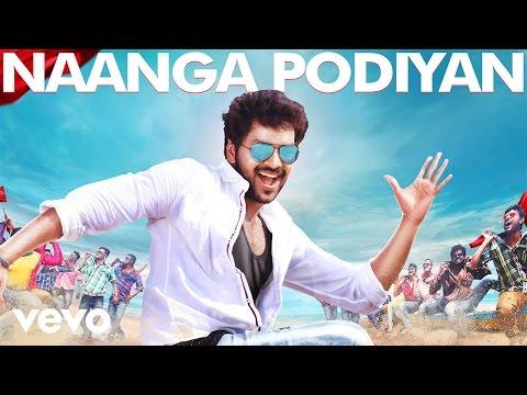 Naanga Podiyan Song Lyrics From Pugazh