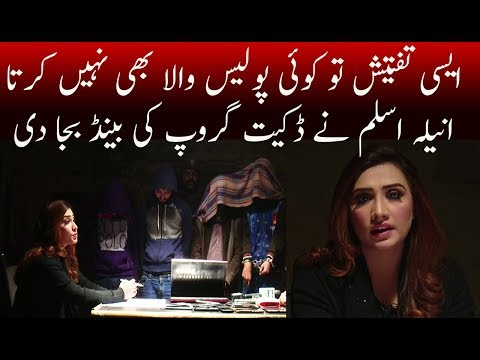 Heartbreaking Story of a Gangster | Pukar | 19 January 2018 | Neo News