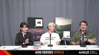 AMDがファンのためにお届けする初回スペシャル放送! AMD 佐藤 美明に加え、ゲストは、テクニカルライターの高橋 敏也さんとタレントの鈴木 咲さん! 7月7日に発売され ...