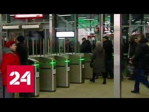 МЦК перевезло 50 миллионов пассажиров