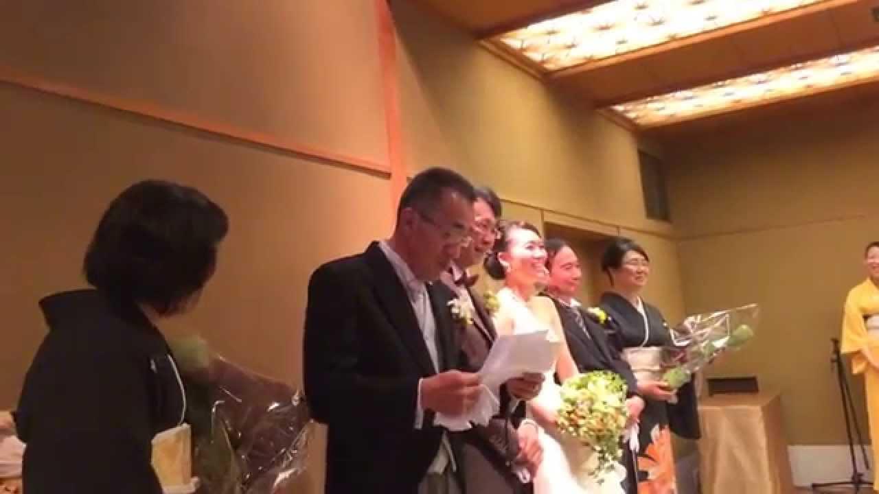 式 の 挨拶 新婦 例文 父 結婚