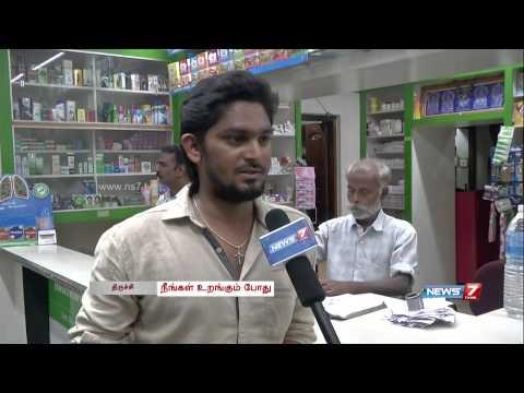 Life saving 24-Hour medical shop | Neengal Urangum Podhu | News7 Tamil | 07.05.2015 |