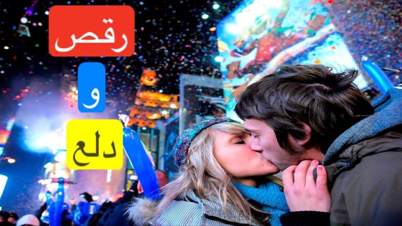 احتفال رأس السنة في شوارع روسيا🎉🎊