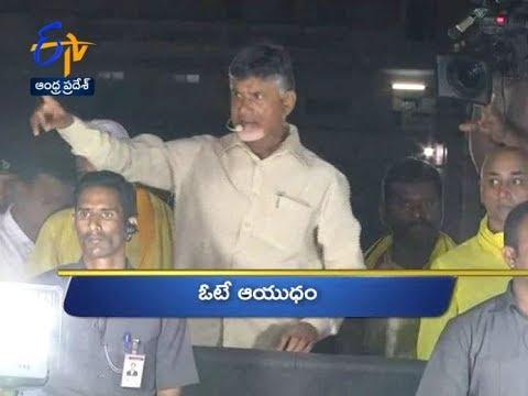 10 PM | Ghantaravam | News Headlines | 23rd March 2019 | ETV Andhra Pradesh