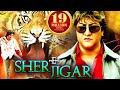 Sher E Jigar (2017) New Released Hindi Dubbed Movie | Action Movie | Hindi Movies 2017 Full Movie