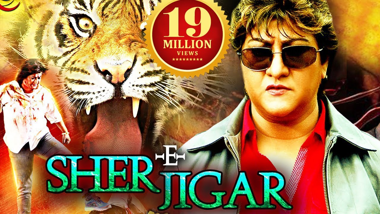 New Hindi Movei 2018 2019 Bolliwood: Sher E Jigar (2017) New Released Hindi Dubbed Movie