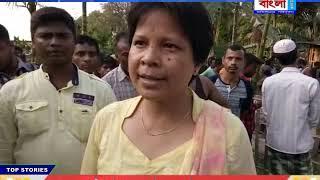 Hailaknadi curfew under section 144#hailakandi muslim and