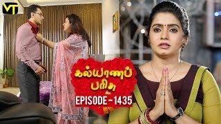 KalyanaParisu 2 - Tamil Serial   கல்யாணபரிசு   Episode 1435   17 November 2018   Sun TV Serial