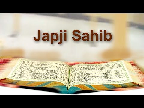 Japji Sahib (Gurbani Text, Hindi Text, Hindi Meanings, English Meanings) (Normal Version)