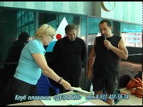 Плавание в Пензе  оператор А.Миронов