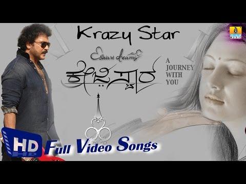 Krazy Star I Kannada Film Video Jukebox I Ravichandran, Priyanka