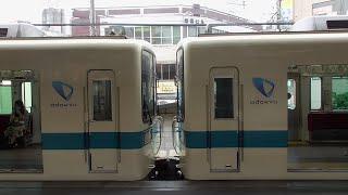 小田急8000形8051F+8261F 下二桁の異なる編成が併結 伊勢原駅で特急通過待ち 2020.06.01