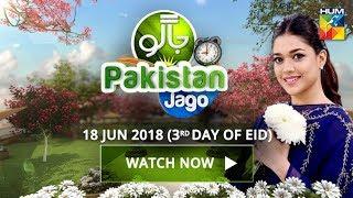 Jago Pakistan Jago 3rd Day Of Eid HUM TV Morning Show 18 June 2018