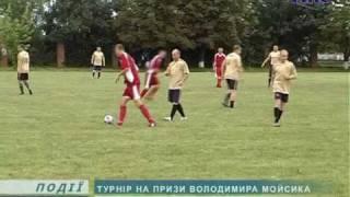 В Стецевій грали у футбол ветерани Динамо