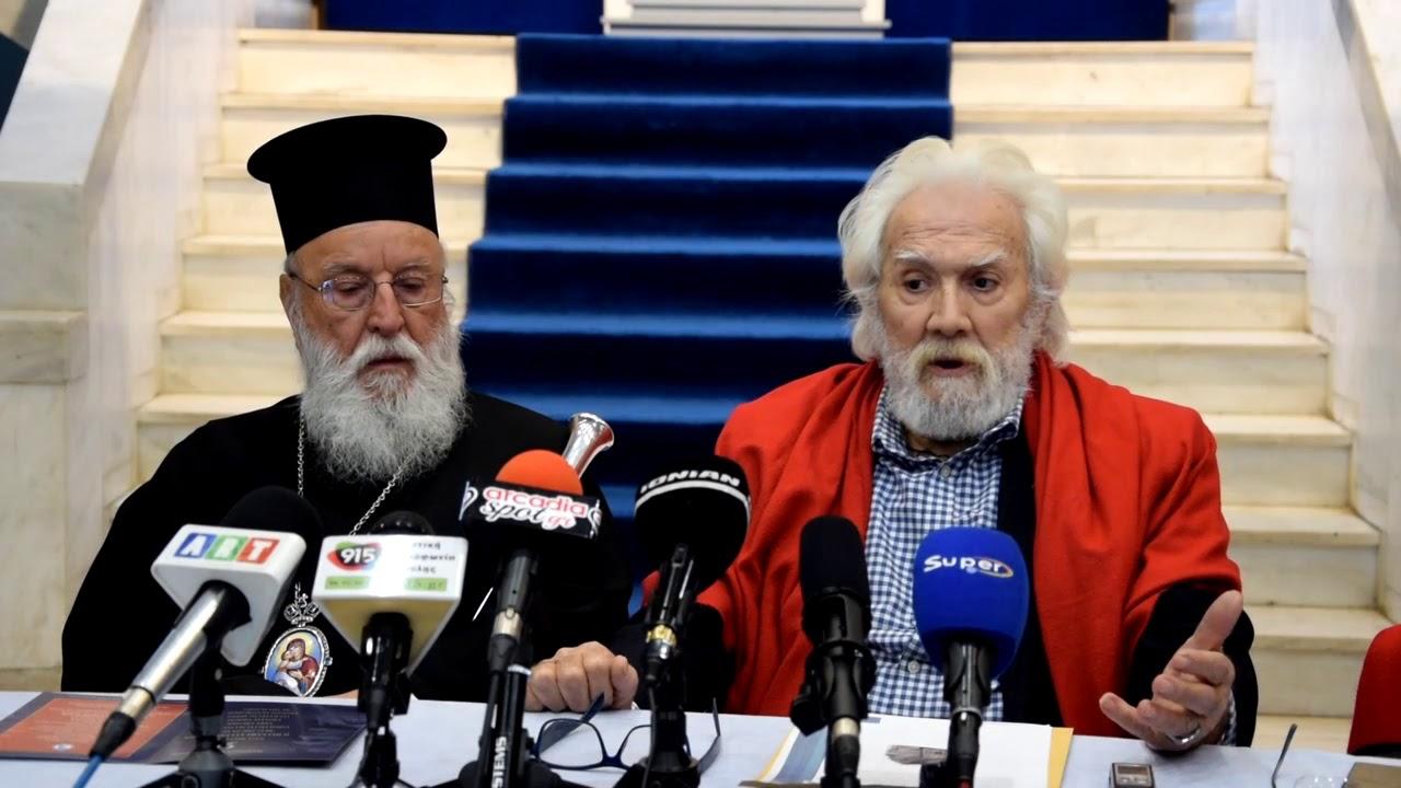 Κάλεσμα στην τιμητική εκδήλωση που διοργανώνει ο Δήμος Τρίπολης προς τιμή του Ιωάννη Γιαννόπουλου