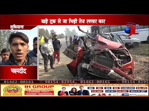 ACCIDENT CLAIMS WOMAN, SON'S LIFE AT NH-1 DORAHA-LUDHIANA