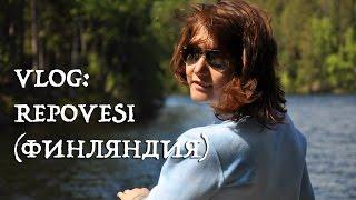 видео Пешие маршруты по национальному парку «Реповеси»