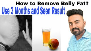 How to Remove Belly Fat ? | Diet | Health Fit Fitness