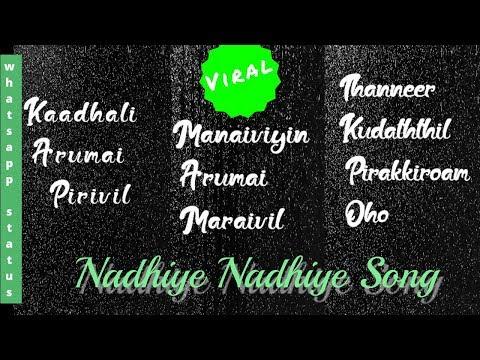 whatsapp-status-tamil---love-cut-song
