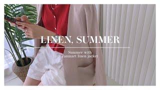 ✨여름에도 멋쁘게! NO카라 자켓으로 여름나기 (린넨 …