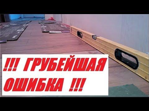 Как класть ламинат в коридоре