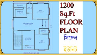 সিঙ্গেল ইউনিট ।। 1200 Sq Ft Floor Plan And Unique Door For Guest Bed Room.