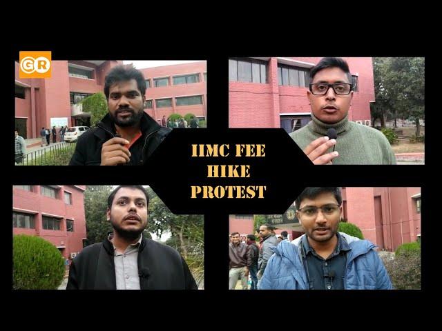 IIMC FEE HIKE: फीस बढ़ोतरी पर क्या बोले पूर्व छात्र