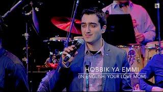 Hobbik Ya Emmi (Original) by Andrew Andraos at Berklee Performance Center