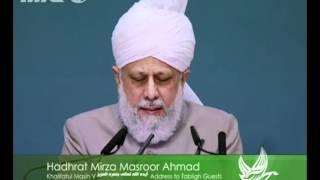 English - Jalsa Salana Germany 2012 - Address to Guests by Hadhrat Mirza Masroor Ahmad (aba)