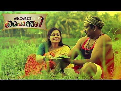 Malayalam Full Movie 2019 | Kalamehandhi | Full Length Malayalam Movie HD
