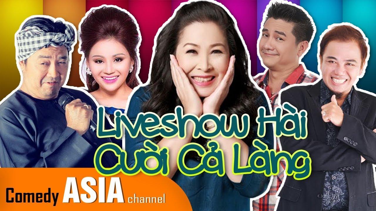 Liveshow Hài Cười Cả Làng | Bảo Quốc, Hồng Vân, Hồng Tơ, Anh Vũ, Lê Giang (Hài xưa)