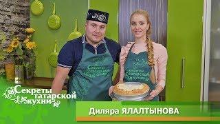 Традиционная татарская губадия от Мисс Татарстан-2016