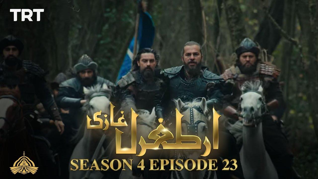 Download Ertugrul Ghazi Urdu | Episode 23| Season 4