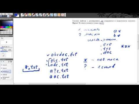 Задание 12 Информатика ОГЭ-2020