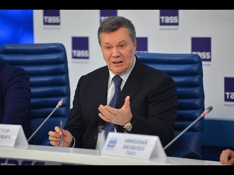 Пресс-конференция Виктора Януковича. Полное видео