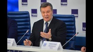Пресс конференция Виктора Януковича. Полное видео