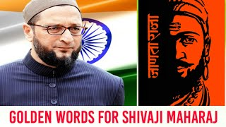 Asaduddin Owaisi On Shivaji Maharaj | Lashed Out At Modi BJP and Shivsena Over ₹3500 Crore Memorial