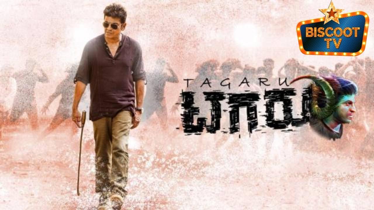 Download Tagaru Kannada Full Movie | Puneeth Rajkumar Movies | Kannada Movie | Latest Kannada Movies