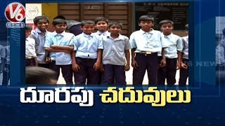 Telangana Govt Plans To Amend RTE Act | Special Ground Report  Telugu News