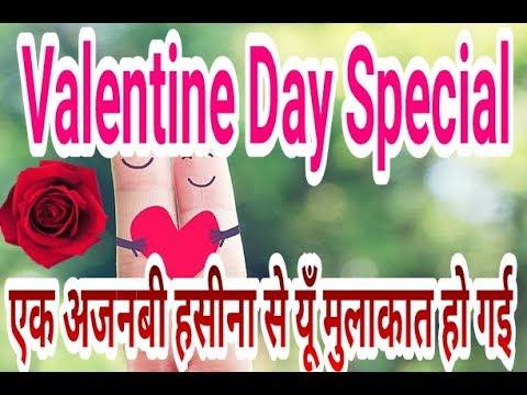 ek-ajnabee-haseena-se-mulakat-ho-lyrics-||-valentine-day-special