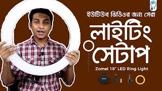 Testing the All-in-One Lighting Kit - Zomei 18 Inch LED Ring Light