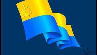 Подлинное значение цветов украинского флага - Народ за Украину(О солнечной символике движения Народ за Украину!, 2016-02-18T22:12:56.000Z)