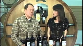 04如何選購紅葡萄酒