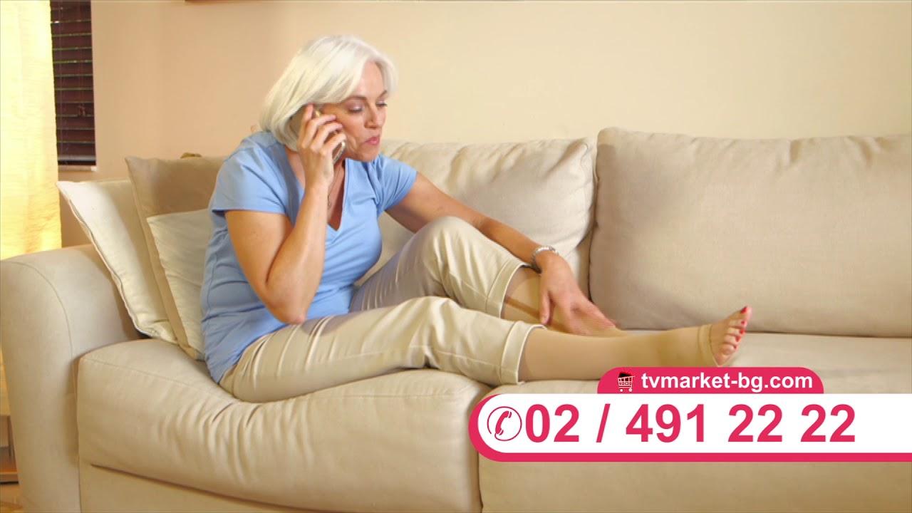 Компресивни чорапи при разширени вени Медиласт клас I |varicose-veins.dptsarts.com