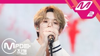 [MPD직캠] 데이식스 Jae 직캠 'Beautiful Feeling' (DAY6 Jae FanCam) | @MCOUNTDOWN_2018.10.04